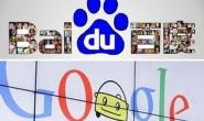 谷歌Google和百度Baidu的相互恶搞视频