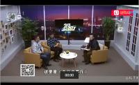 第二次参加青岛电视台《今日会客厅》栏目